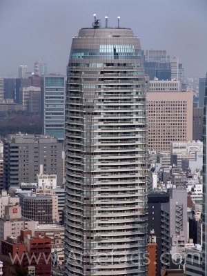 Stock photo of Atago Green Hills Forest Tower - Tokyo, Japan