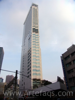 Photograph of Hotel Century Southern Tower - Tokyo, Japan
