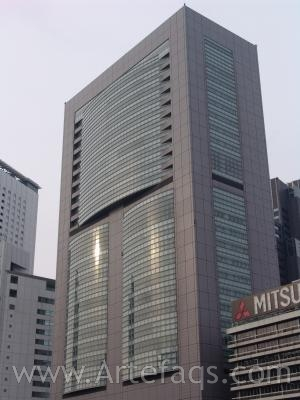 Stock photo of JR East Head Office - Tokyo, Japan