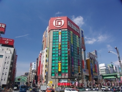 Photograph of Ishimaru Store One - Tokyo, Japan