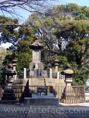 Stock photo of Tomb of the Shogi-Tai Soldiers - Tokyo, Japan
