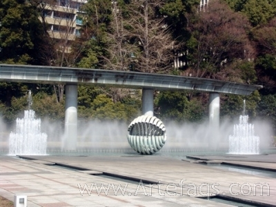 Stock photo of Wadakura Fountain Park - Tokyo, Japan