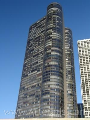 Stock photo of Harbor Point Tower - Chicago, Illinois
