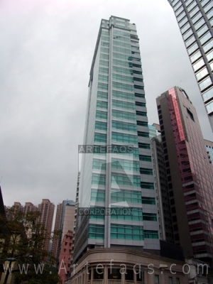 Photograph of 133 Leighton Road - Hong Kong, China