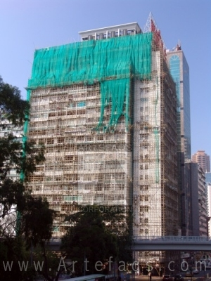 Photograph of Bamboo scaffolding - Hong Kong, China