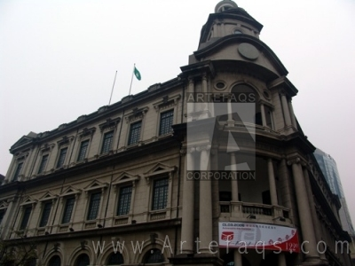 Stock photo of General Post Office Building - Macau, China