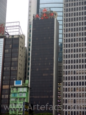 Photograph of Sing Ho Finance Building - Hong Kong, China