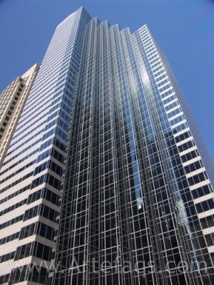 Stock photo of Madison Plaza - Chicago, Illinois
