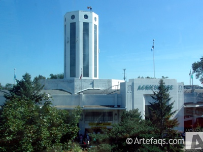 Stock photo of Agriculture Building - Falcon Heights, Minnesota