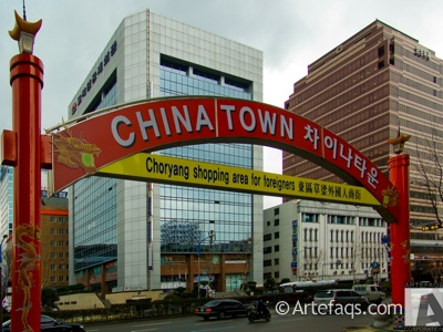 Photograph of Chinatown gate - Busan, South Korea