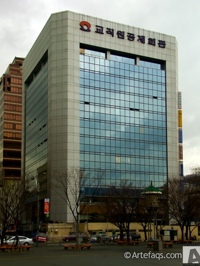 Stock photo of KTCU Building - Busan, South Korea