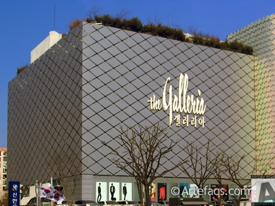 Stock photo of Galleria Department Store Luxury Hall West - Seoul, South Korea -