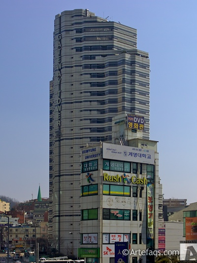 Photograph of Gateway Tower - Seoul, South Korea -