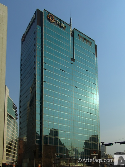 Photograph of Hanhwa Insurance Building - Seoul, South Korea
