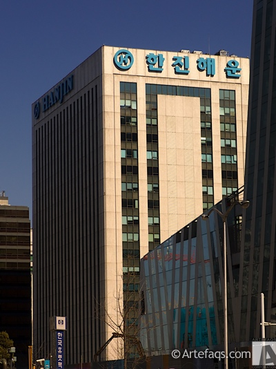 Stock photo of Hanjin Shipping Building - Seoul, South Korea