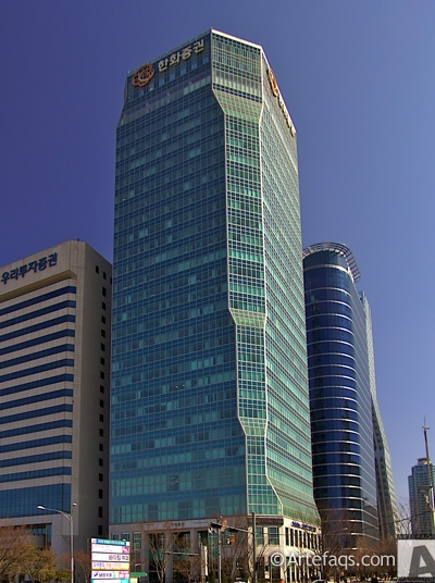 Stock photo of Hanwha Securities Building - Seoul, South Korea