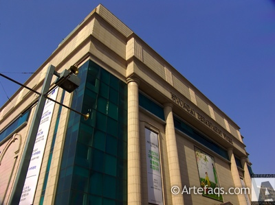 Stock photo of Hyundai Department Store Apgujeong Main Store - Seoul, South Korea -