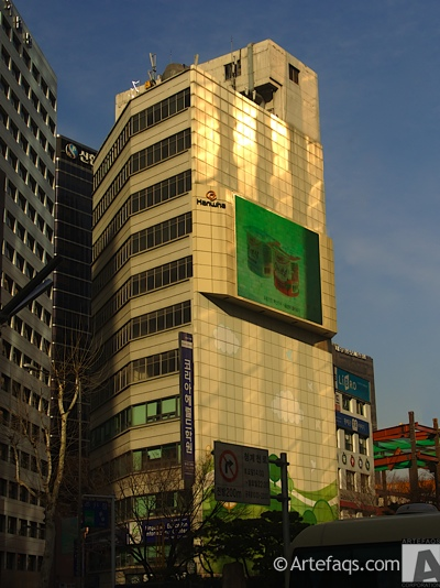 Photograph of Korea Herald Building - Seoul, South Korea -
