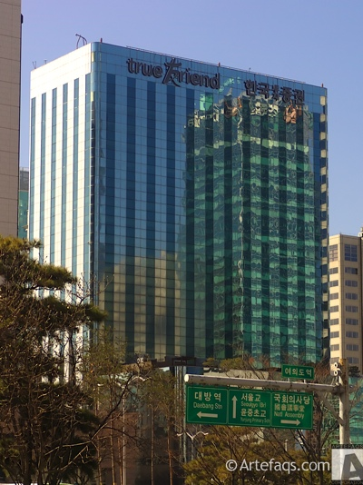 Stock photo of Korea Investment and Securities Building - Seoul, South Korea