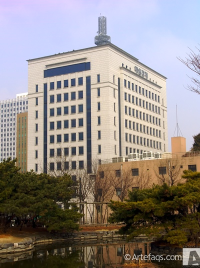 Stock photo of Maeil Daily News Building - Seoul, South Korea
