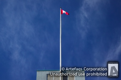 Photograph of Flag - Vancouver, British Columbia