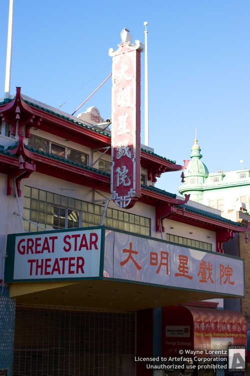 Stock photo of Great Star Theater - San Francisco, California
