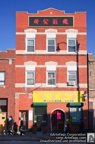 Stock photo of 2317 South Wentworth, Chicago, Illinois