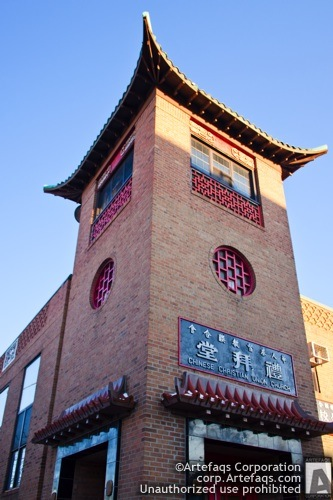 Stock photo of Chinese Christian Union Church - Chicago, Illinois