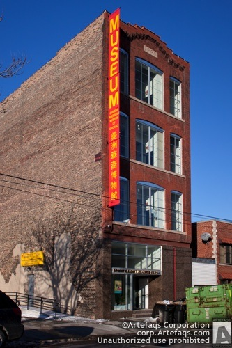 Stock photo of Chinese-American Museum of Chicago - Chicago, Illinois