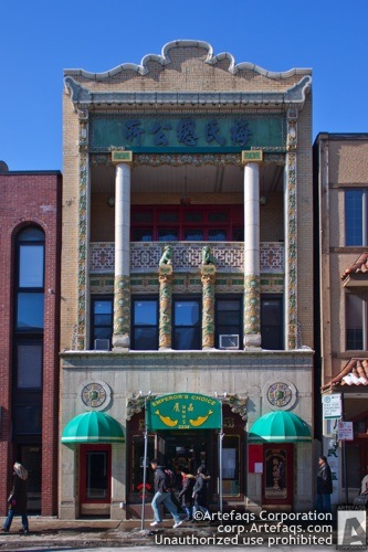 Stock photo of Moy Association Building, 2238 South Wentworth - Chicago, Illinois